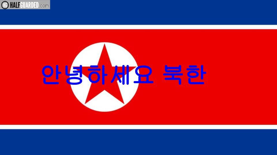 hello-north-korea-%ec%95%88%eb%85%95%ed%95%98%ec%84%b8%ec%9a%94-%eb%b6%81%ed%95%9c